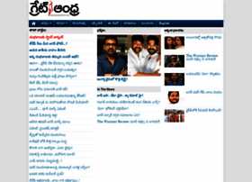 malgudi stories in telugu pdf