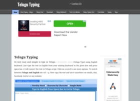 telugu.indiatyping.com