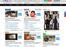 telugu.niharonline.com