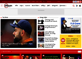 telugu.webdunia.com