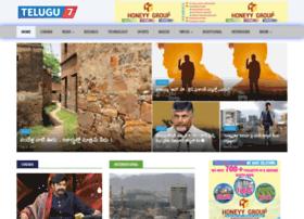 telugu7.com