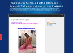 teluguboothumidnightkadhalu.blogspot.com