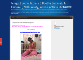 teluguboothumidnightkadhalu.blogspot.in