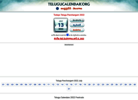 telugucalendar.org
