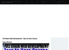 telugucomputerworld.com
