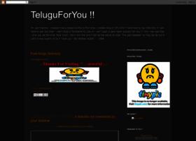 teluguforyou.blogspot.com