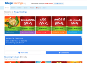 telugugreetings.org