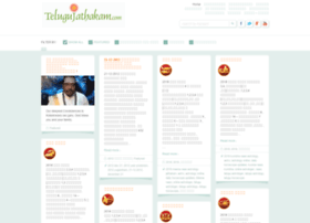 telugujathakam.com