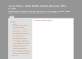 telugukathalufree.blogspot.in