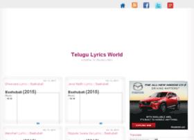telugulyricsworld.com
