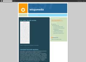telugumedia.blogspot.in