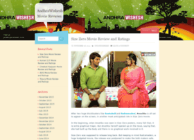 telugumovies12.wordpress.com