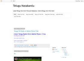 telugunatakamlu.blogspot.in