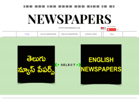 telugunewspapers.net