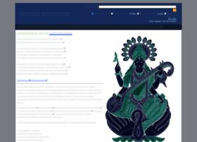 telugunighantuvu.org