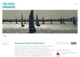 teluguorange.wordpress.com
