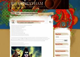 telugupatham.wordpress.com
