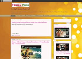 telugupichi.blogspot.in