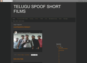 teluguspoofshortfilms.blogspot.in