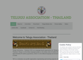 teluguthai.org