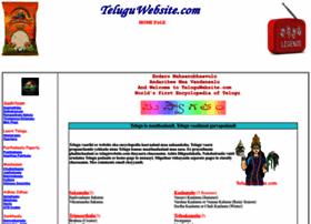 teluguwebsite.com