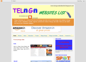 teluguwebsiteslist.blogspot.in
