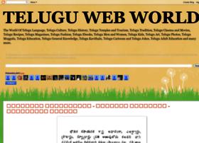 teluguwebworld.blogspot.com