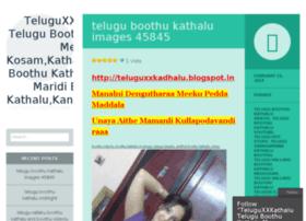 teluguxxkadhalu.wordpress.com