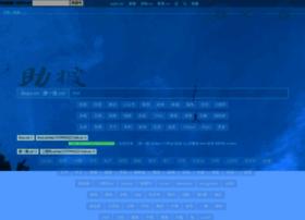 tem.com.cn