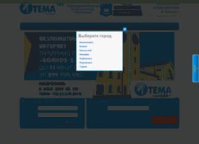 tema-telecom.info