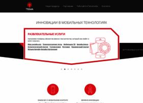 temamedia.ru