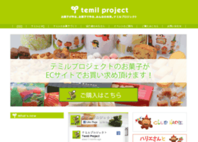 temil-project.jp