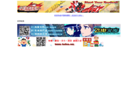 temox.com