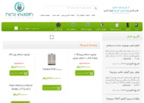 temp.digikharid.com