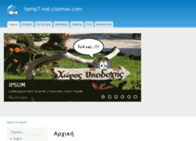 temp7.net-cosmos.com