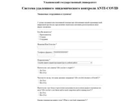 temp8.ulsu.ru