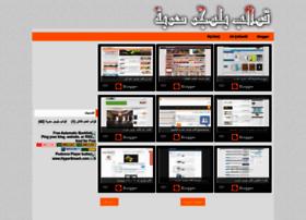 tempblogger-arabic.blogspot.com