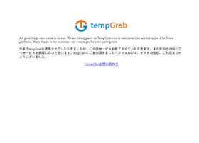 tempgrab.com