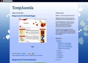 tempjoomla.blogspot.com