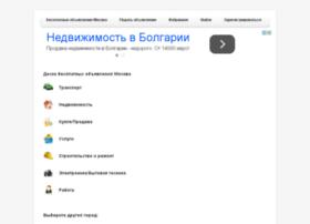 templara.ru