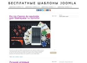 template-joomla.ru