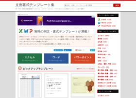 template-sozai.com