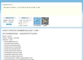 template.net.cn