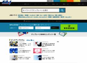 templatebank.com