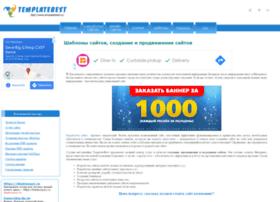templatebest.ru