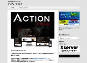templateking.jp