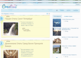 templates-online.info