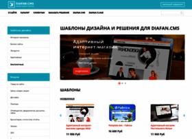 templates.diafan.ru