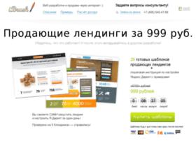 templates.ibrush.ru
