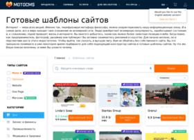 templates.motocms.ru